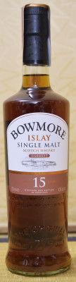 bowmore15_01