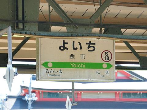 yoichi002