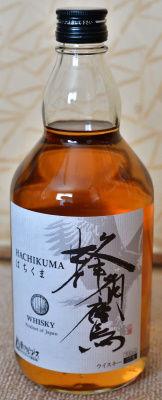 hachikuma_