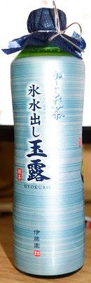 gyokuro01