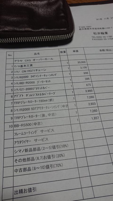 DSC_2600