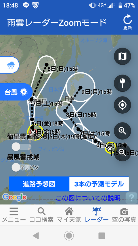 Screenshot_20190905-184805