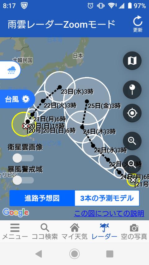 Screenshot_20191020-081758