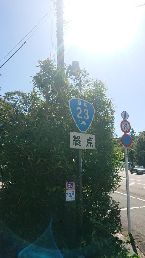 DSC_2070