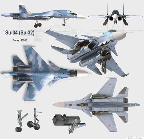 Su 34 (航空機)の画像 p1_9