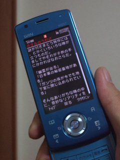 IMGP8580
