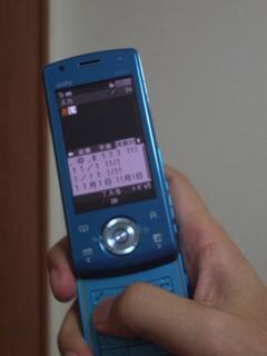 IMGP8579