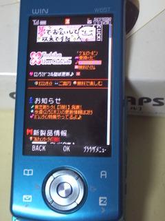 IMGP8559