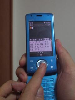 IMGP8578