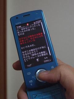 IMGP8581