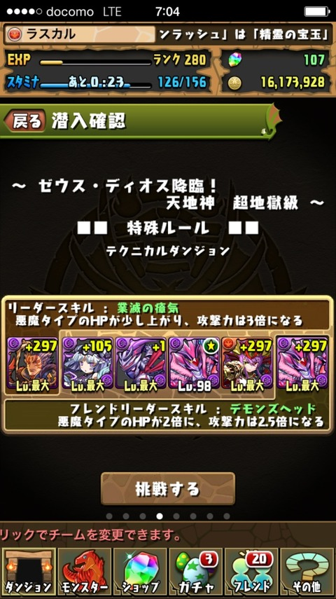 2014-11-17-07-04-18