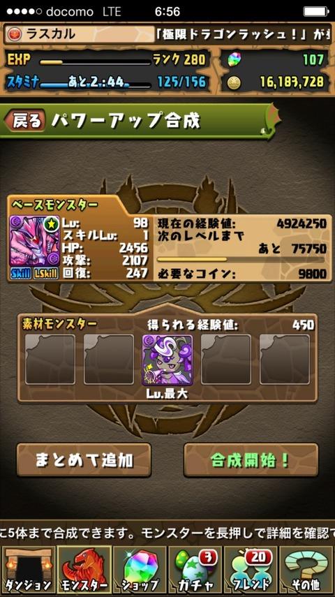2014-11-17-06-56-57