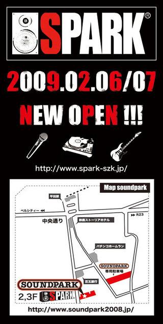 SPRK0267