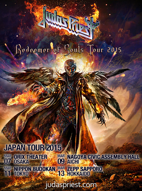Judas-Priest-Japan