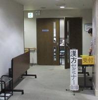 DSCF4134