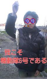 e52f0e22.jpg