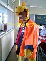 f2c9c944.jpg