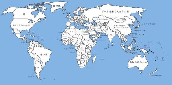 世界の国名日本語化 S2P1G