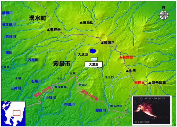 霧島連山の新燃岳 噴火