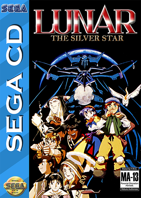 lunar-the-silver-star