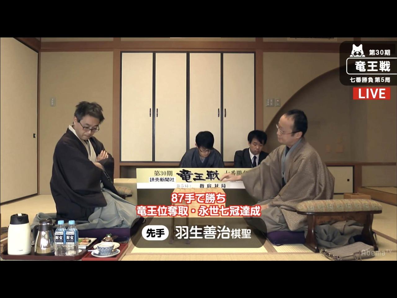 【将棋】ついに羽生さんが前人未到の永世七冠に!!【竜王戦】