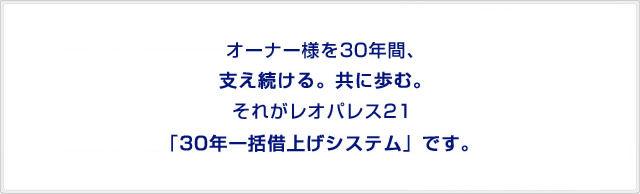 2012_02_16_19_44_29