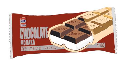 エスキモー 板チョコモナカ 昭和時代の製品画