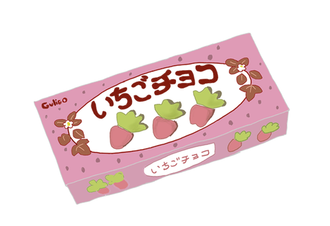 グリコ いちごチョコ 昭和の製品画像
