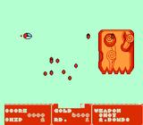 ファンタジーゾーン(アメリカ版)0003