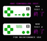 HVC検査カセット コントローラーTEST0000