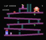 Donkey_Kong_(1982)_0000
