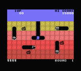 Dig_Dug_(1983)_(Atarisoft)_(Prototype)_0000