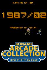 コナミアーケードコレクション_Konami Digital Entertainment_58_812