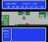 RPG人生ゲーム0000