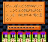 ギミアぶれいく 史上最強のクイズ王決定戦0000