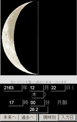 しぼりこみ2163年