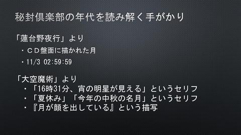 s385befad798b7ff953059f600b5d6b86-2s