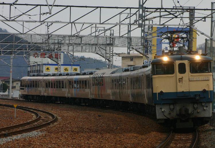 山陽本線本郷駅