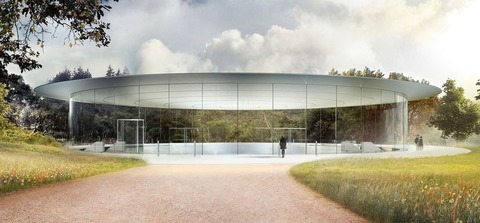 steve jobs theater 5d