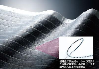 布製太陽光発電01