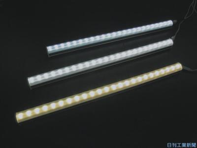3m LED bar 5e39be