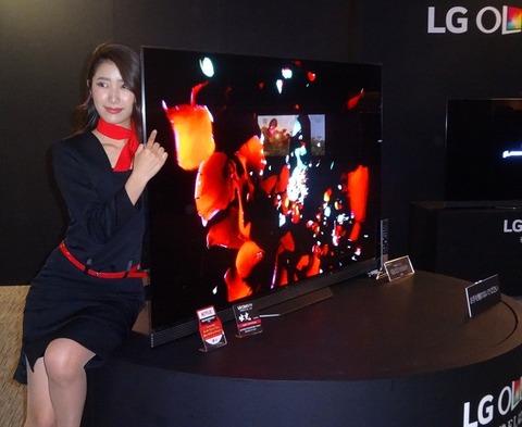 LG OLED TV 77 inch pic2