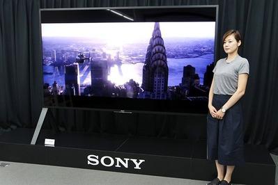 sony 100 tv