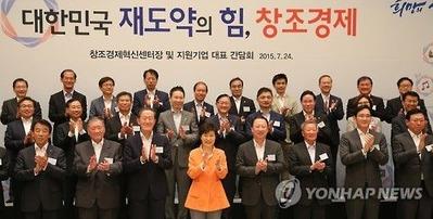 韓国大企業トップ002400882_01_i