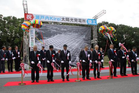 岡山18LC0001-PB1-1