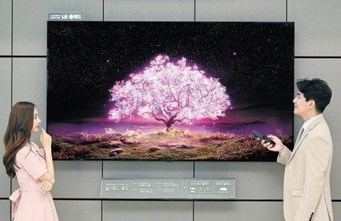 LG 83 inch OLED bad2738245