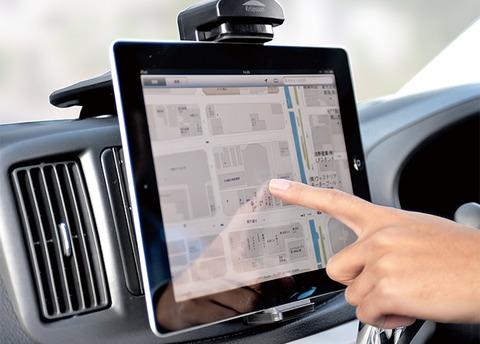 tablet automotive