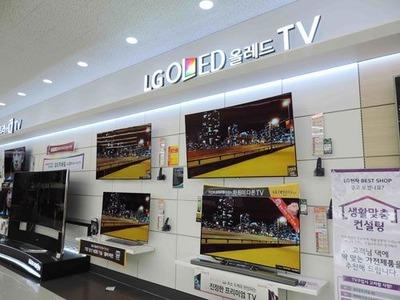 LG OLED TV Korea_4