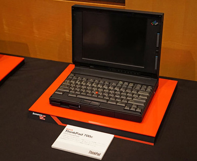 thinkpad 700C_ky_lenovo-01