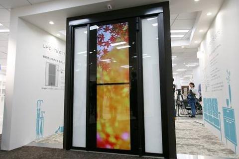 未来ドア01_500x333